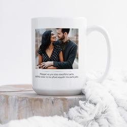 Personalized Large Coffee Mug 450ml-GOTShirts - Personalized Gifts