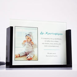 Plexiglass Photo Frame-GOTShirts - Personalized Gifts