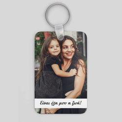 Personalized Rectangle Keyring (2 side print)-GOTShirts - Personalized Gifts