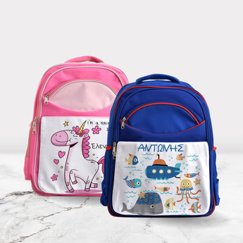 Primary School Bag-GOTShirts - Personalized Gifts