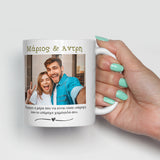 Ceramic Coffee Mug 330ml