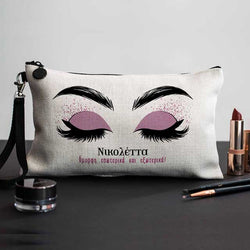 Personalized Make Up Bag-GOTShirts - Personalized Gifts