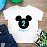 Kids Birthday T-Shirts (Various Designs)-GOTShirts - Personalized Gifts