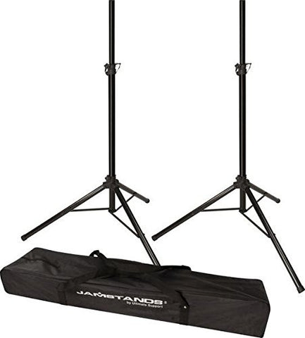 Ultimate Support JS-TS50-2 Pair of Tripod Speaker Stands - Sonido Live