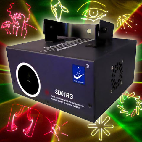 Seven Stars SD01RG Text and Animation Stage Lighting Projector - Sonido Live