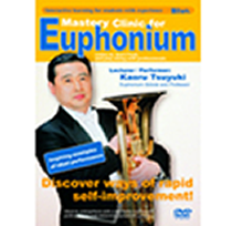 Winds Vol. 16 Mastery for Euphonium