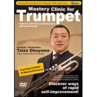 Winds Vol. 13 Mastery Clinic for Trumpet