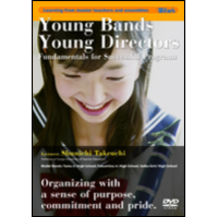 Winds Vol. 14 Young Bands / Young Directors