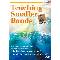 Winds Vol. 17 Teaching Smaller Bands