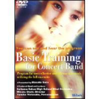 Winds Vol. 1 Basic Training for Concert Band