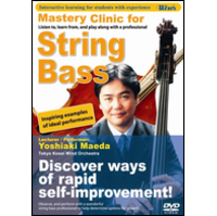 Winds Vol. 20 Mastery Clinic for Contrabass