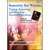 Winds Vol. 21 Sonority for Winds:Tuning, Balancing and Blending