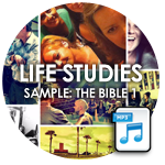 Sample Lesson: The Bible 1