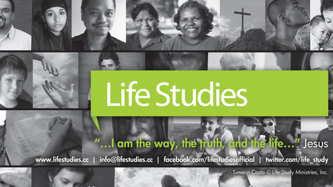 Life Studies (Version 1)