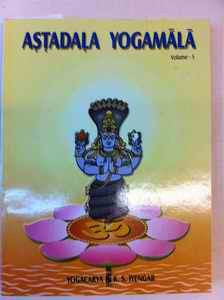 Astadala Yogamala - Vol 5 out of stock