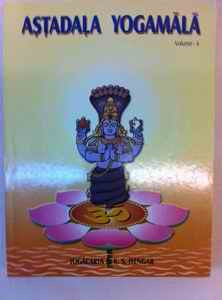 Astadala Yogamala - Vol 6 out of stock