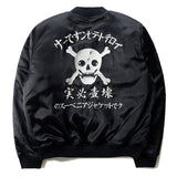 "Black ""Reign"" Satin Jacket"
