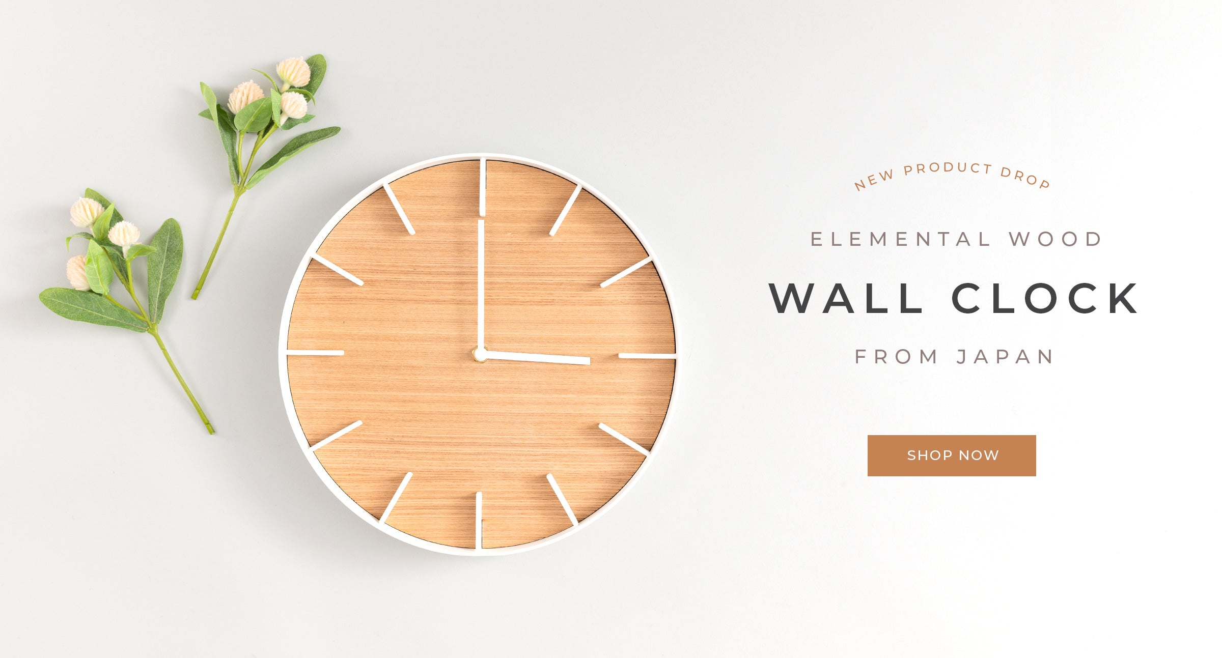 Elemental Wood Wall Clock from Japan