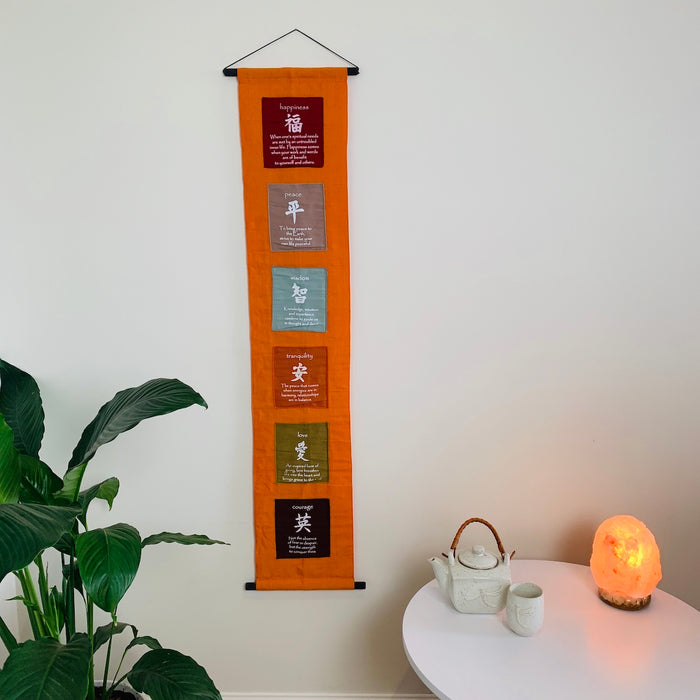 Affirmation Pocket Wall Hanging - Large