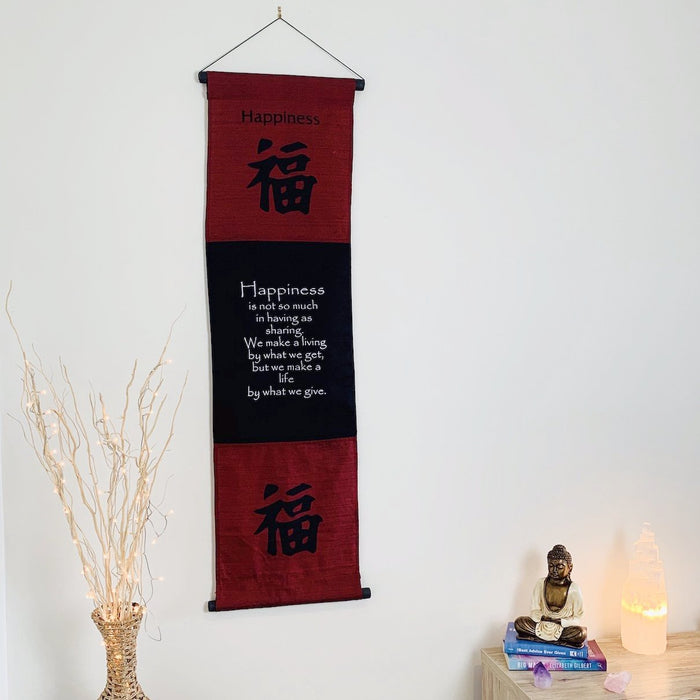 Large happiness affirmation banner burgundy