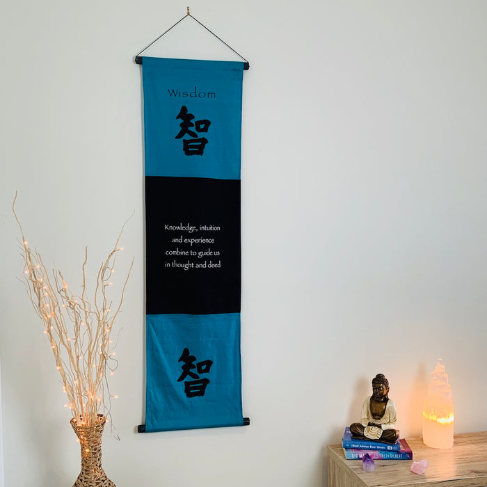 wisdom affirmation banner large blue