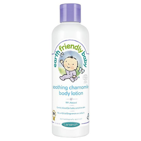 Earth Friendly Baby Soothing Chamomile Body Lotion Ecocert - Skincare