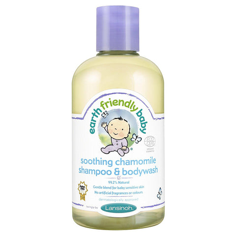 Earth Friendly Baby Soothing Chamomile Shampoo and Bodywash Ecocert - Skincare