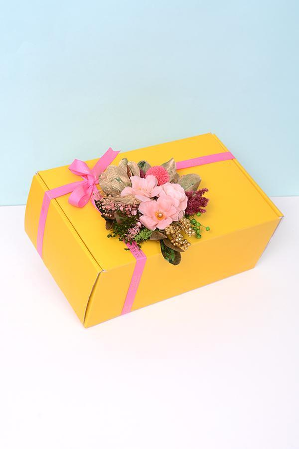 For The New Beginning Gift box