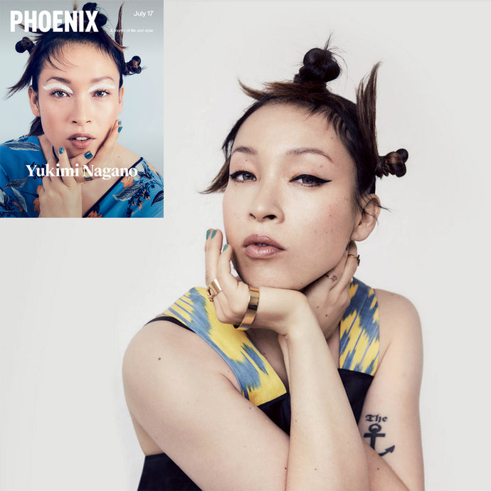 "Ikat Strap Top is Featured on Amazing ""Little Dragon"" Lead Singer  Yukimi Nagano for Phoenix Magazine UK!"
