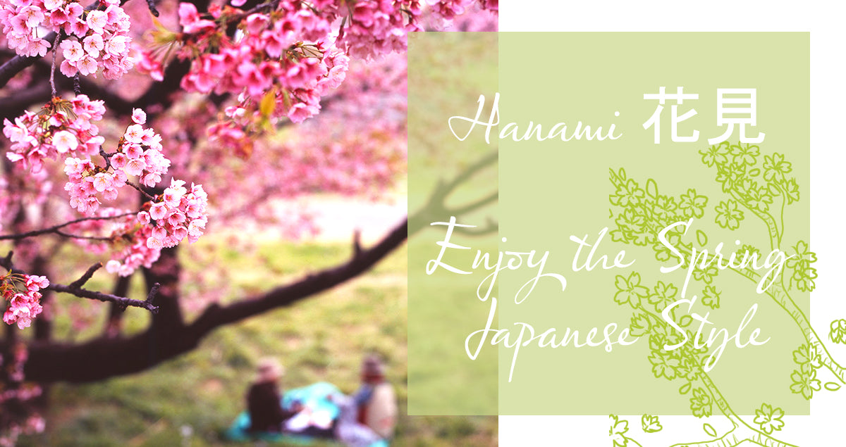 Enjoy the Spring Japanese Style: Organize Your Own Hanami Picnic!