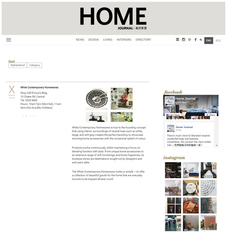 HOME JOURNAL Website