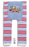 Easy Feel Baby's Knitted Busha Pant (Size 80, For 0-1 Year)