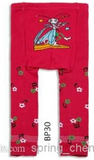 Easy Feel Baby's Knitted Busha Pant (Size 90, For 1-2 Year)