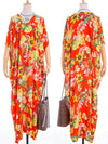 Summer Fiesta Maxi Dress