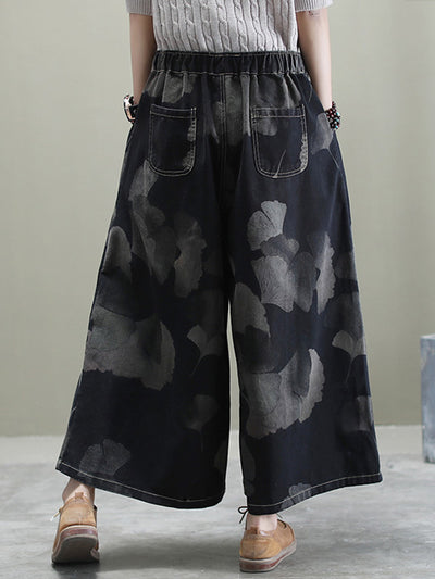 Nick Raw Hem Mid Wide Leg Denim Pants