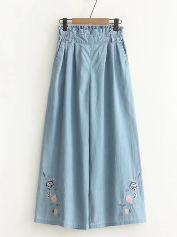 Rosie Chain Wide Leg Pants