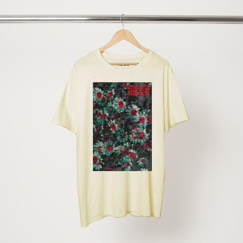 FLOWERS LOGO T-SHIRT + DIGITAL ALBUM