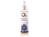 Passion Fruit Body Mist
