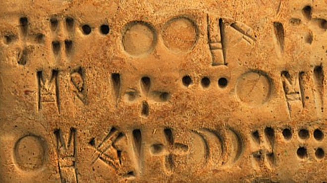 BBC News: Breakthrough in world's oldest undeciphered writing