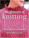The Pleasures of Knitting