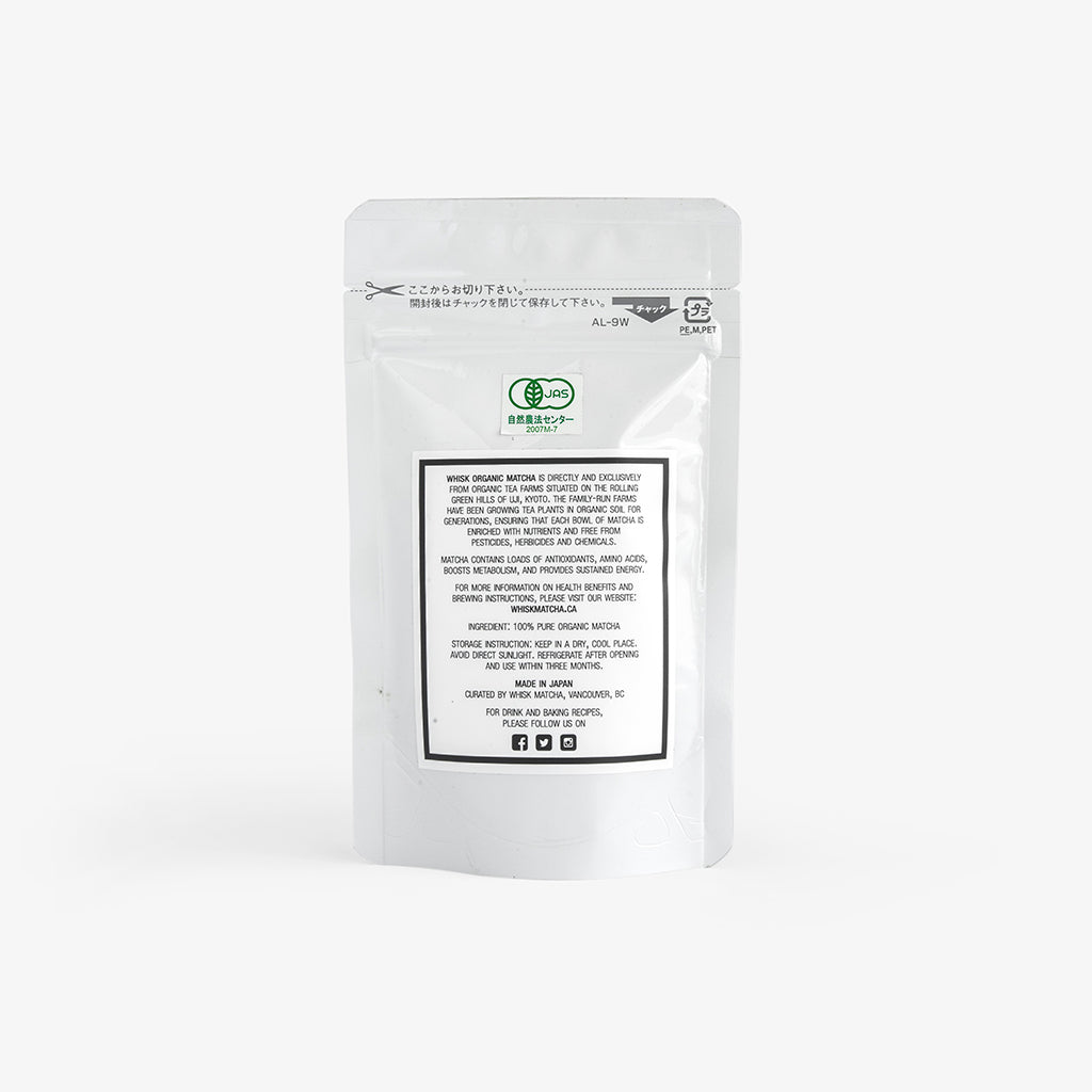 NEW! Ultra-premium Organic Ceremonial Matcha