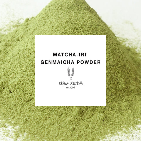 Premium Genmaicha Powder from Uji, Kyoto, Japan