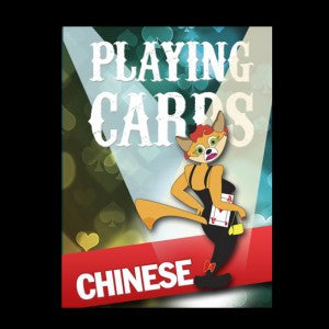 Play Cards, Learn Your Numbers in World Languages!