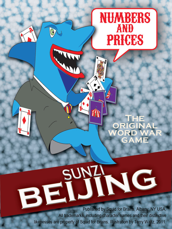 Sunzi: Battle of Beijing (Dates, Numbers, Prices) (YouPrint)