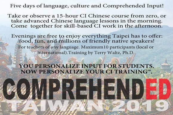 Comprehended Taiwan 2019