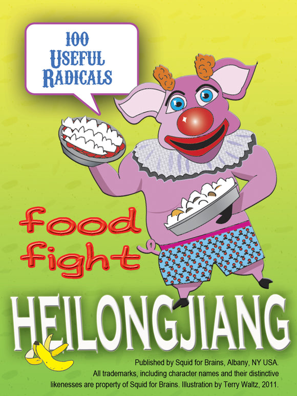 Food Fight: Heilongjiang (Chinese Radicals) (YouPrint)