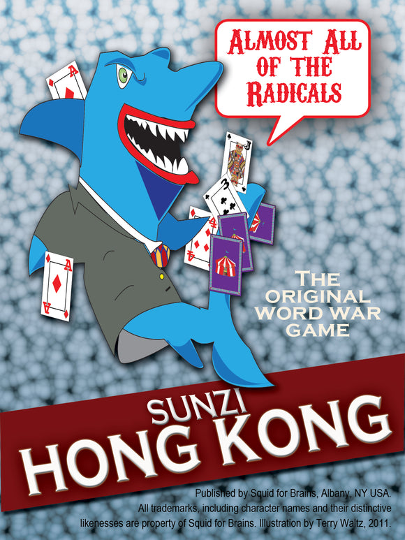 Sunzi: Attack on Hong Kong (YouPrint)