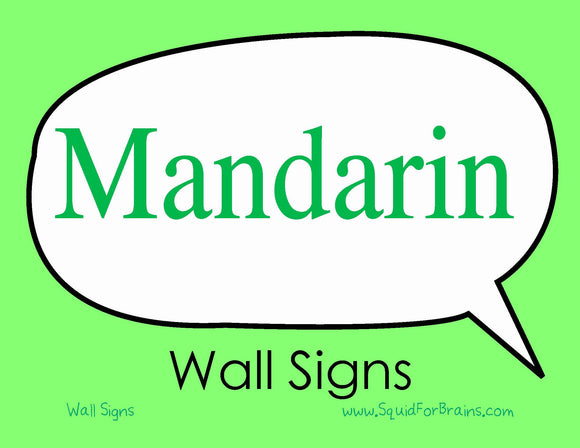 Mandarin Wall Signs - You Print