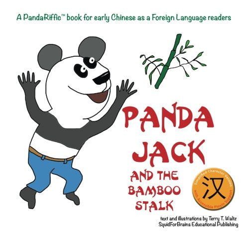 Panda Jack and the Bamboo Stalk