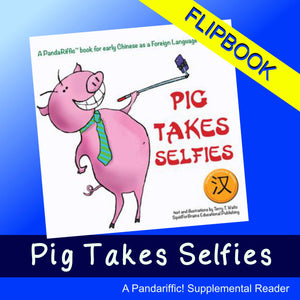 Pig Takes Selfies Flipbook (Simplified Chinese)